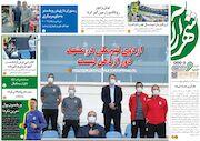 روزنامه شهرآرا ورزشی  اردوی تیم ملی در مشهد دور از ذهن نیست