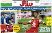 روزنامه ابرار ورزشی  استراماچونی: برای لیگ قهرمانان به استقلال نمیآیم