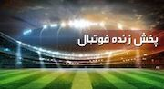 واکنش صداوسیما به شوک AFC درباره عدم پخش بازیهای لیگ قهرمانان چیست؟