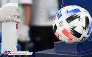تصاویر  AFC چگونه کرونا را کنترل می کند؟