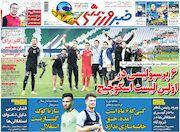 روزنامه خبرورزشی  ۶ پرسپولیسی در اولین پست اسکوچیچ