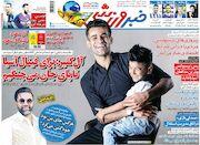روزنامه خبرورزشی  آلکثیر: برای فینال آسیا تا پای جان میجنگیم
