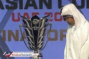 برای میزبانی جام ملتهای آسیا ۲۰۲۷ چه داریم؟