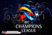 میزبان مسابقات لیگ قهرمانان آسیا در شرق مشخص شد