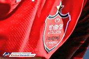 لایحه دفاعی باشگاه پرسپولیس برای ارائه به AFC آماده شد