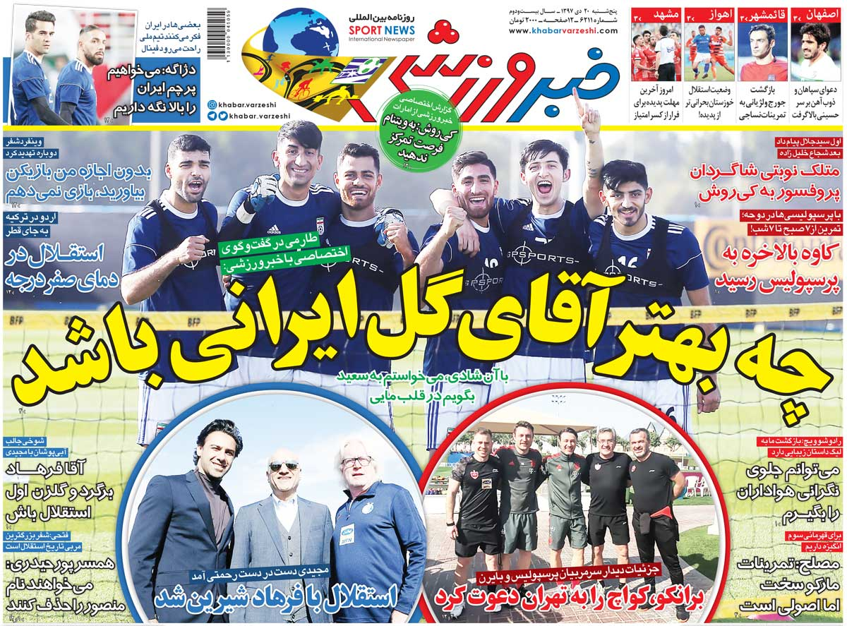 روزنامه خبرورزشی| چه بهتر آقای گل ایرانی باشد