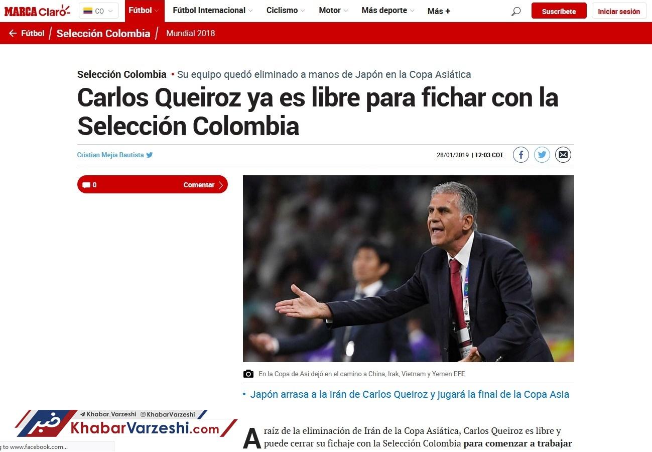 عکس| مارکا: کیروش برای امضای قرارداد با کلمبیا آزاد شد