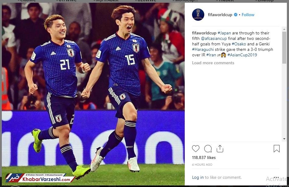 عکس  واکنش فیفا به پیروزی ژاپنیها