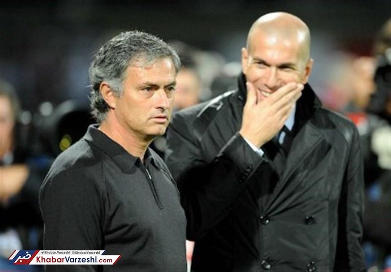 عکس| زیدان و مورینیو در صف مذاکره با فدراسیون فوتبال!