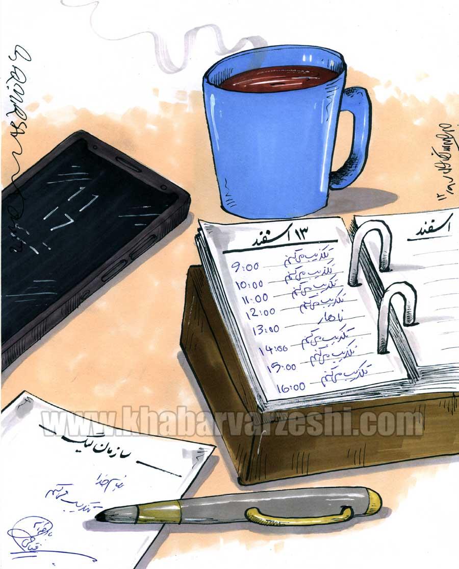 کارتون  اندر احوالات سازمان لیگ