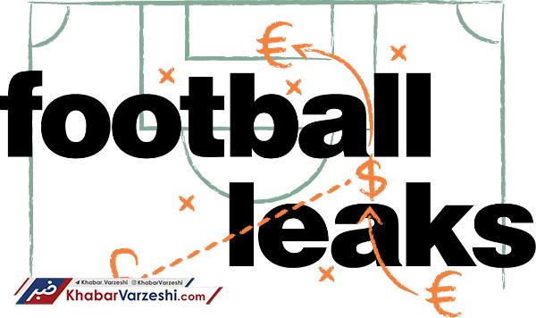افشاگر فوتبال خواستار حفاظت از جانش شد