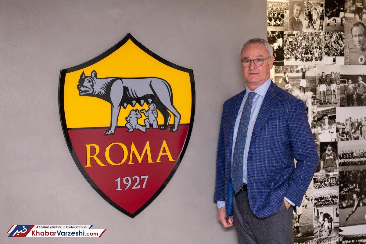 رانیری رسماً سرمربی رم شد