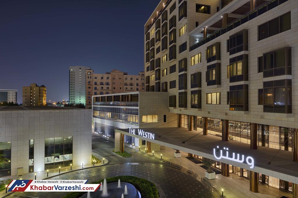 هتل پرسپولیس در دوحه مشخص شد