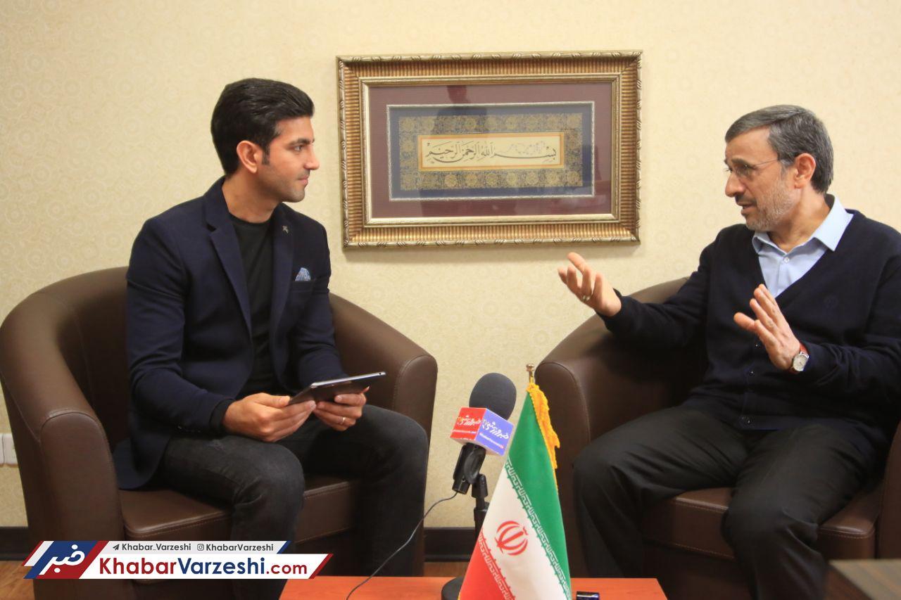 احمدینژاد: کریمی از من تصویری داشت که خودم هم از آن خوشم نمیآمد!