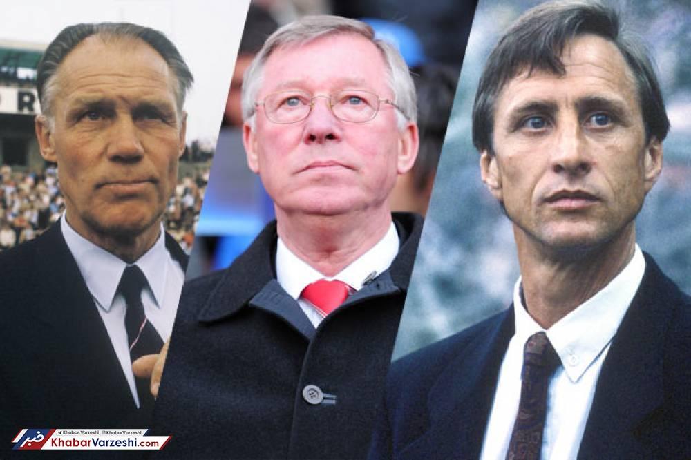 جدول| ۵۰ مربی برتر تاریخ فوتبال