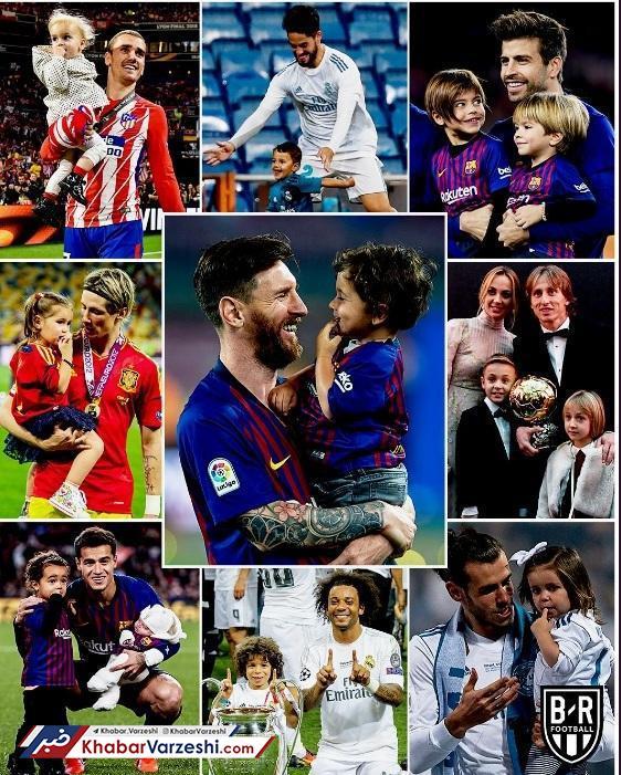 عکس| به بهانه روز پدر؛ قابی زیبا فوتبالیستها در کنار فرزندانشان
