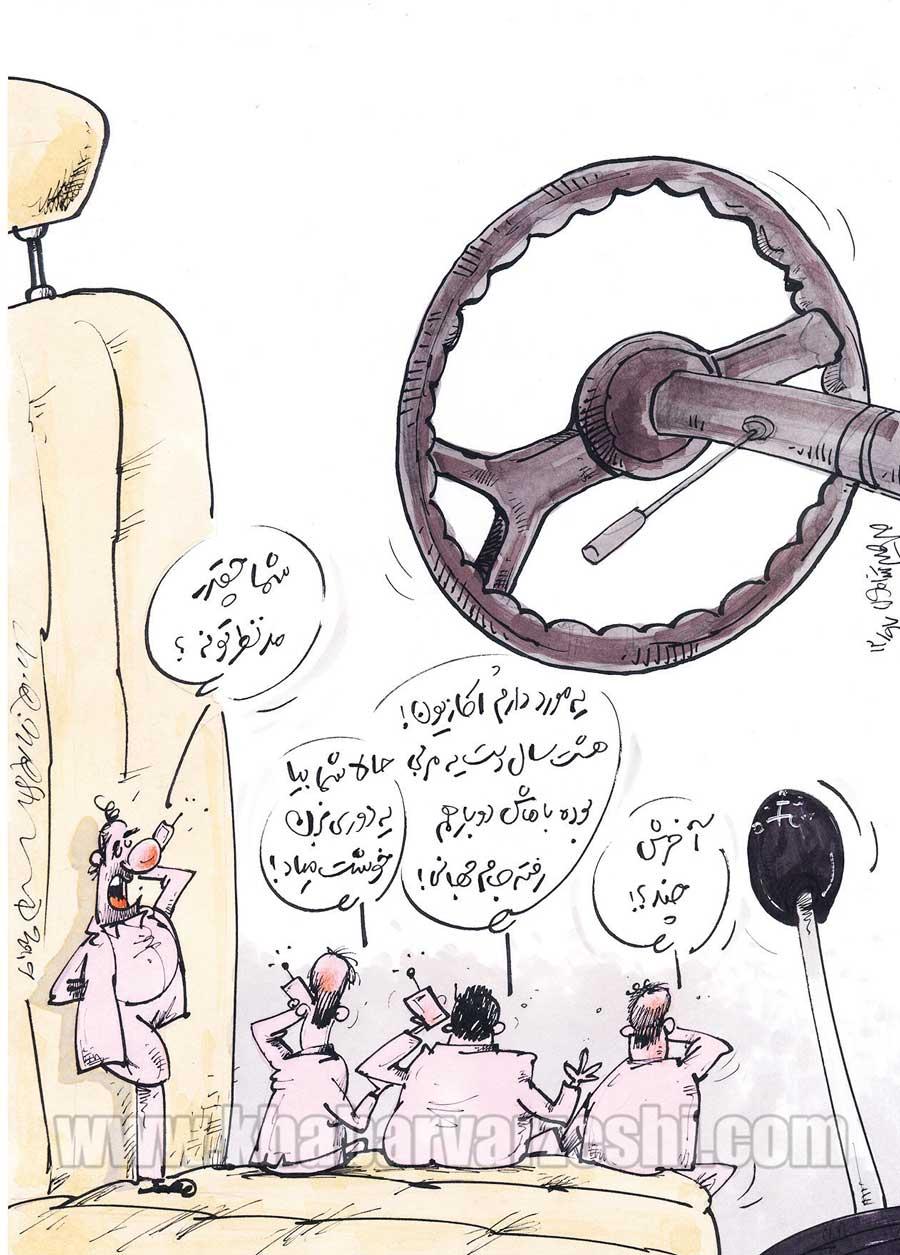 کارتون| تلاشها برای انتخاب سرمربی!