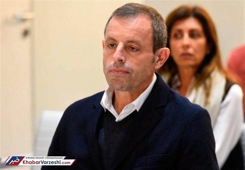 رییس پیشین بارسا از زندان آزاد شد
