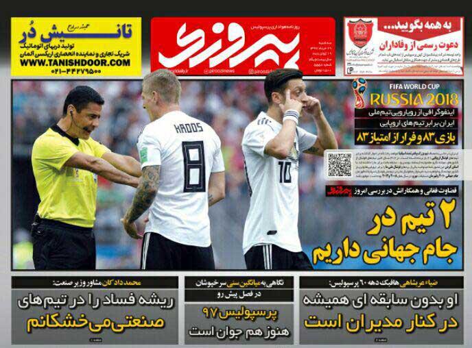 روزنامه پیروزی| ۲ تیم در جام جهانی داریم
