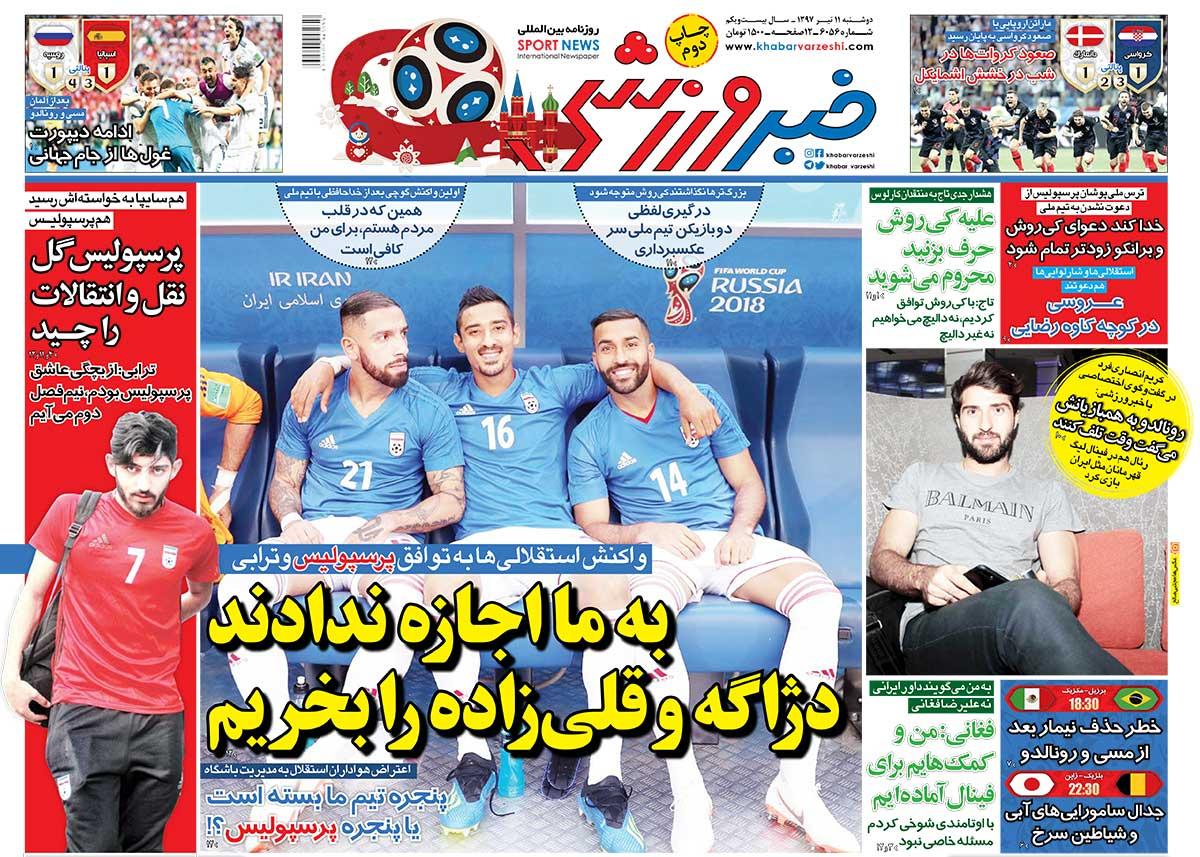 روزنامه خبرورزشی  اولین واکنش گوچی بعد از خداحافظی با تیم ملی