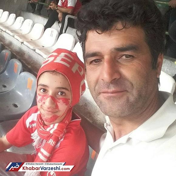 تصاویر| پدری که دخترش را به استادیوم آورد