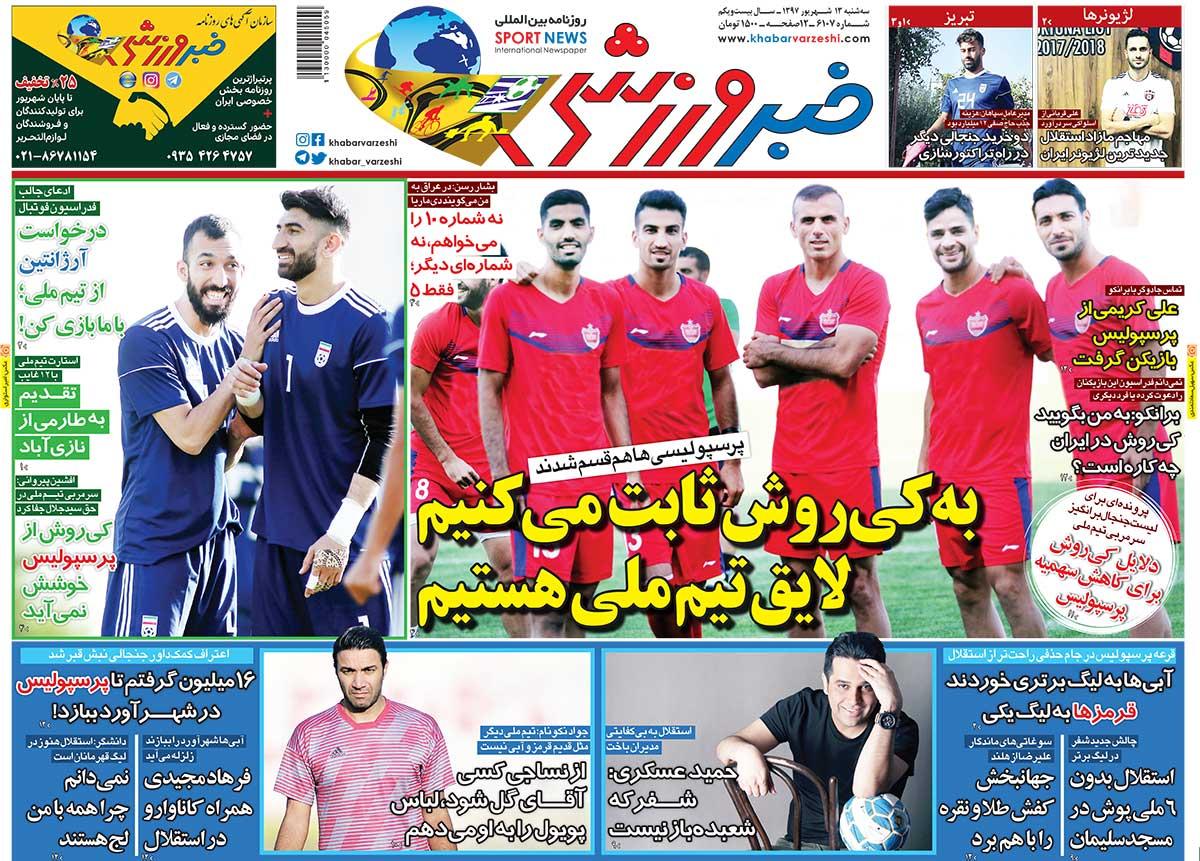 روزنامه خبرورزشی| به کیروش ثابت میکنیم لایق تیم ملی هستیم