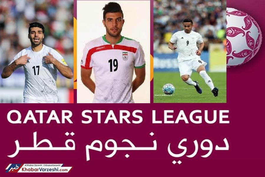 لژیونرهای ایرانی لیگ قطر به ایران میآیند