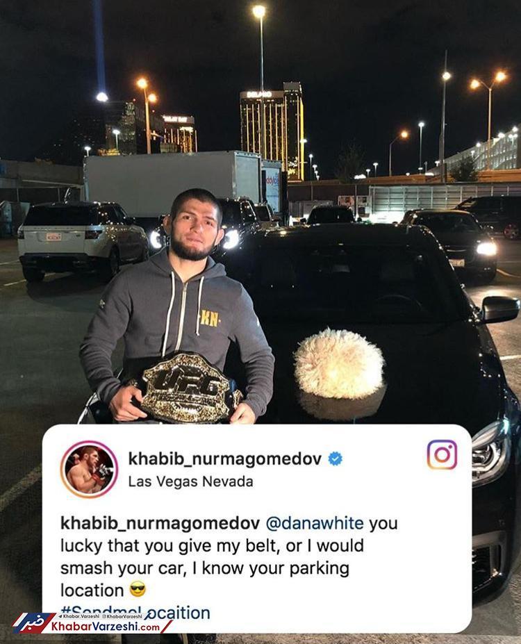 عکس| حبیب رئیس UFC را تهدید کرد!