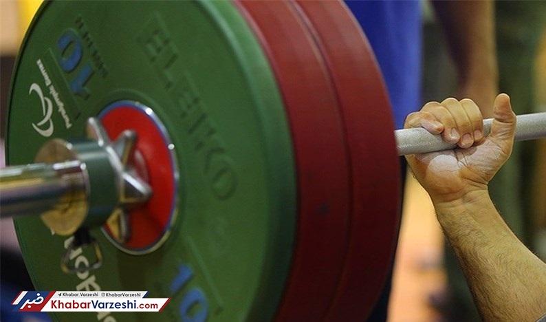 امیدواری کسب مدال تمامی وزنهبرداران پاراآسیایی