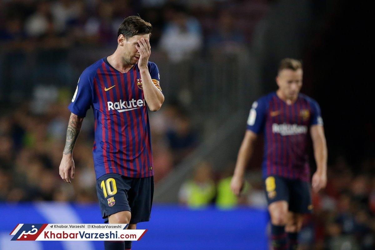 غافلگیری بارسا برابر تیم کوچک کاتالونیایی