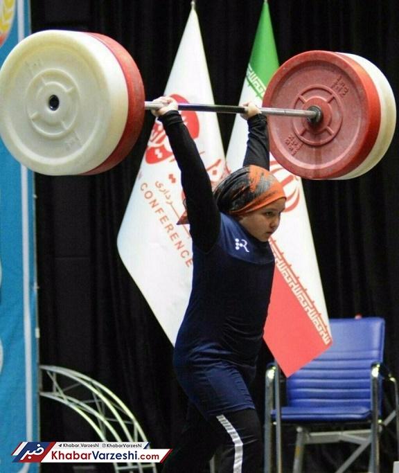 عکس| لباس رسمی وزنه برداری بانوان بر تن قویترین دختر ایرانی