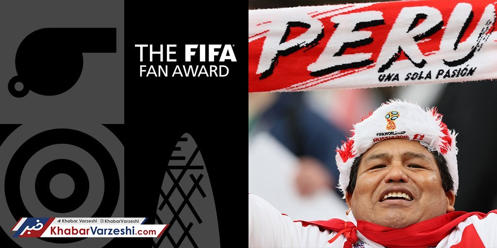 زنده از مراسم The Best/ معرفی بهترین تیم سال با حضور مسی و رونالدوی غایب