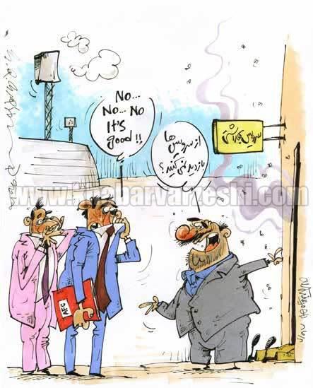 کارتون| چرا AFC بیخیال سرویس بهداشتی ورزشگاه آزادی شد؟