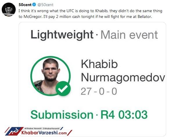عکس| پیشنهاد بزرگ رپر معروف به حبیب برای ترک UFC