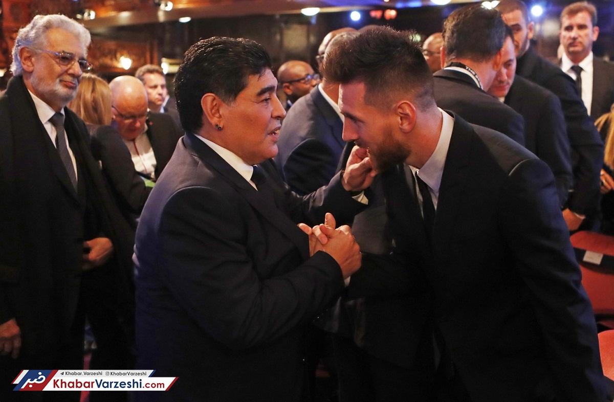 توصیه عجیب مارادونا به مسی