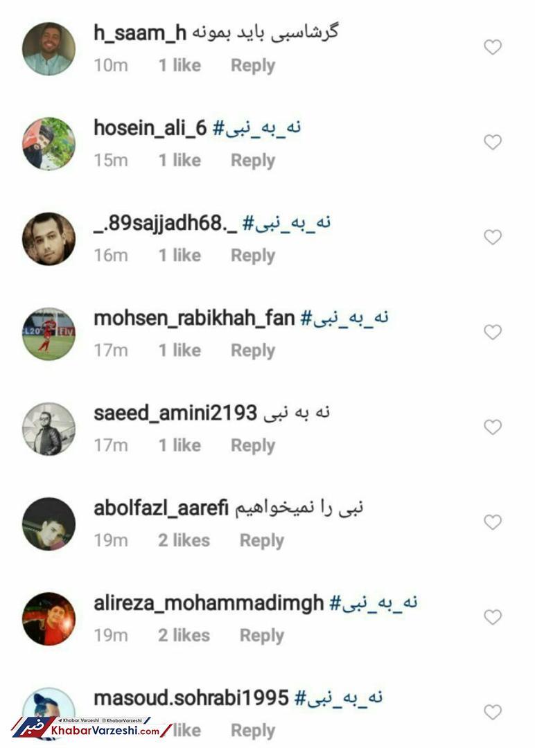 عکس| حمله شبانه به صفحه وزیر ورزش