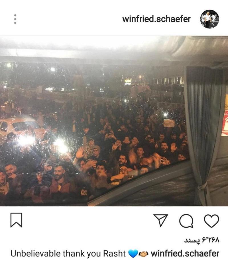 عکس| استقبال پرشور از استقلال در رشت با واکنش شفر