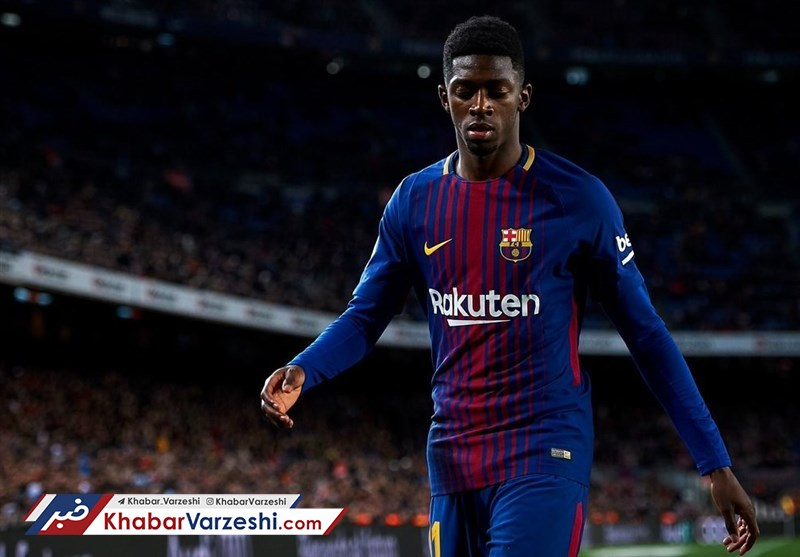 ستاره جوان بارسلونا اوبامیانگ را هم بینظم کرده بود