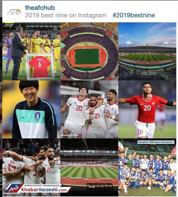 فوتبال ایران در راس پرلایکترینهای اینستاگرام AFC