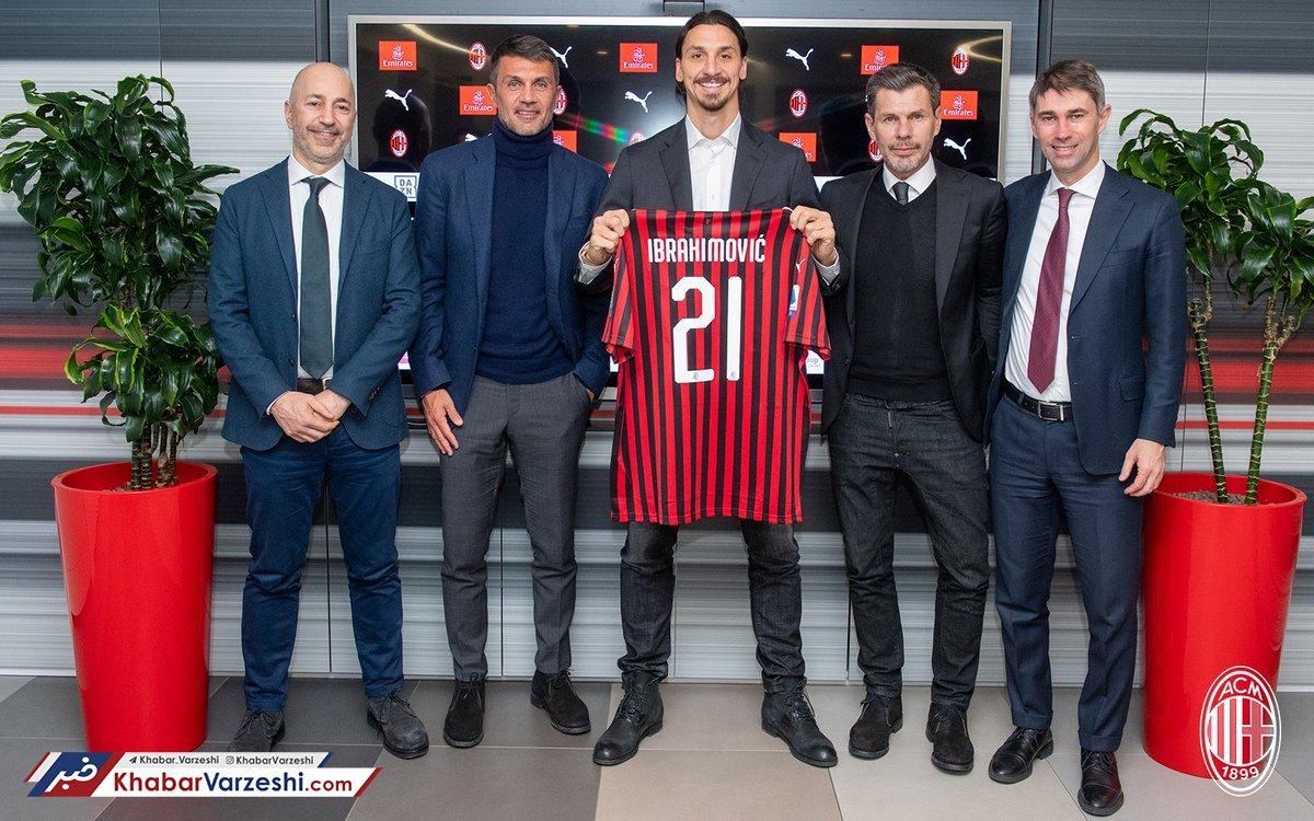 عکس  زلاتان رسماً بهعنوان بازیکن جدید میلان معرفی شد