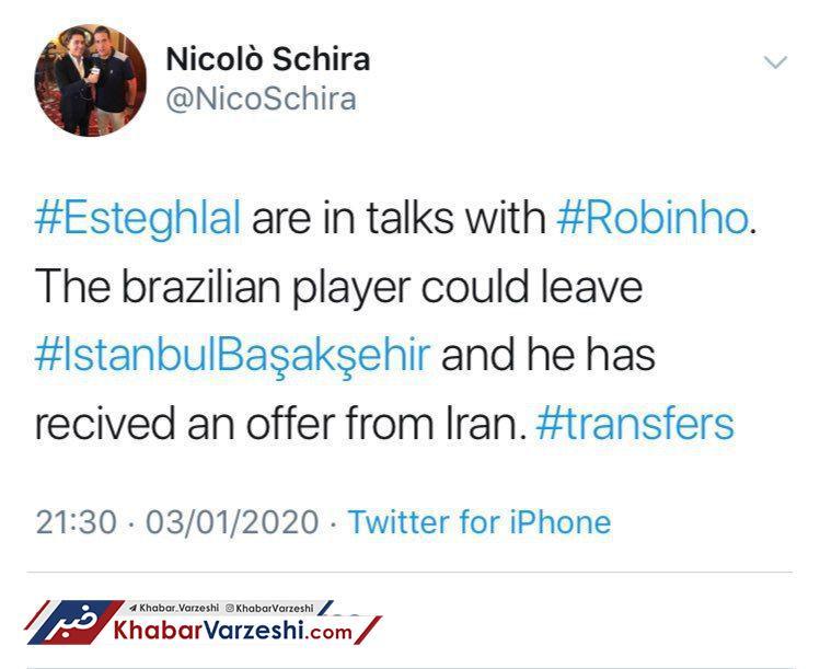 ستاره سابق تیم ملی برزیل، استقلالی میشود؟!