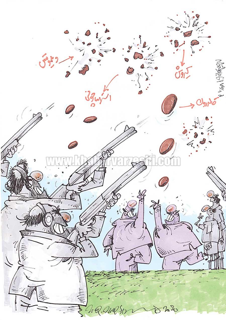 کارتون محمدرضا میرشاهولد در روزنامه خبرورزشی
