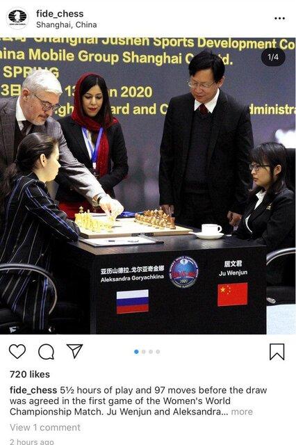 قضاوت یک زن ایرانی در مسابقات جهانی شطرنج