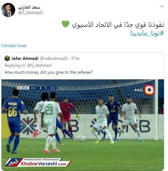 عکس| اعتراف خبرنگار عربستانی به نفوذ در فوتبال آسیا!