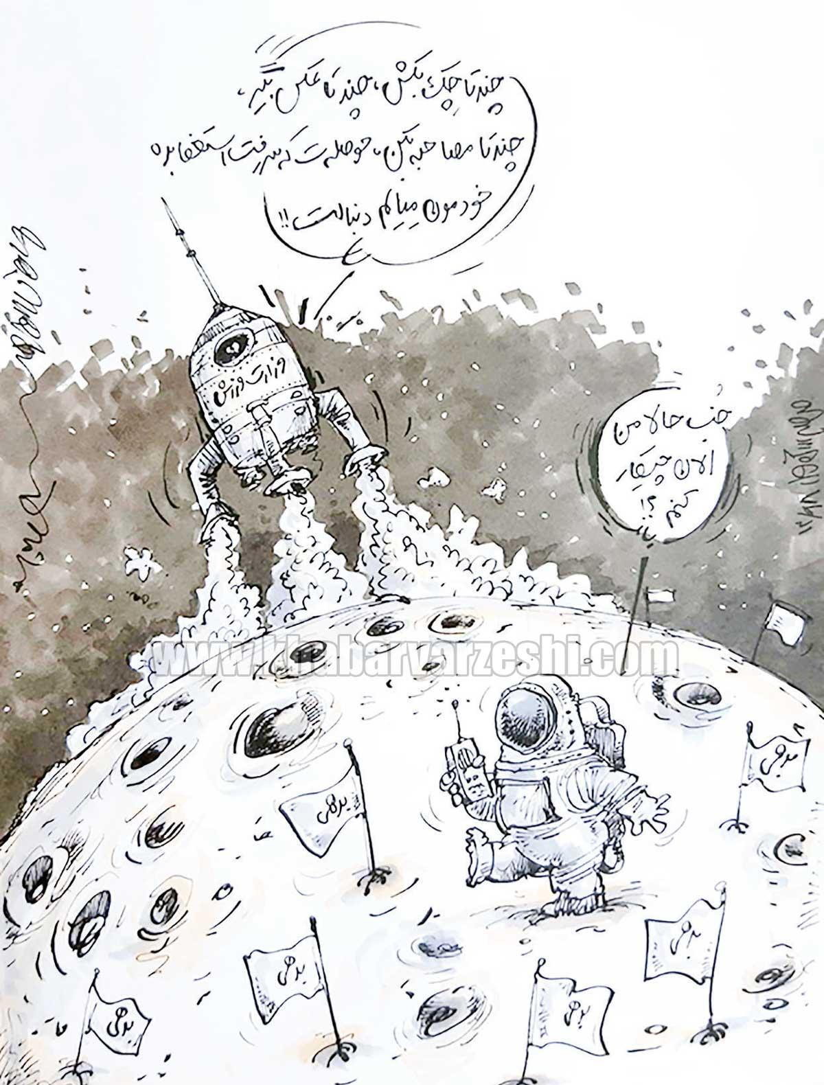 کارتون محمدرضا میرشاهولد درباره مدیریت در استقلال و پرسپولیس