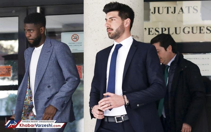 جریمه عجیب برای بازیکن بارسلونا!