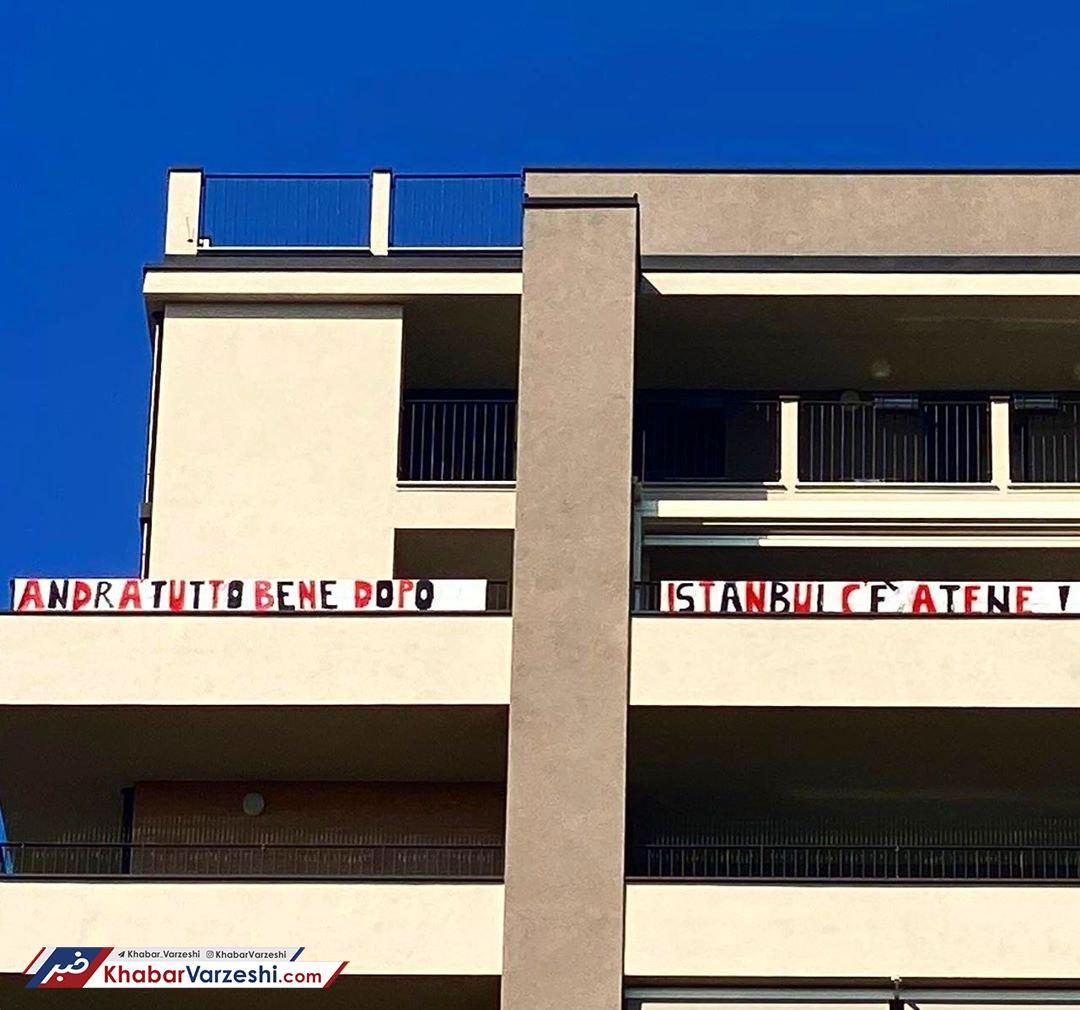 عکس  «پایان شب سیه، سپید است» به سبک میلانیها