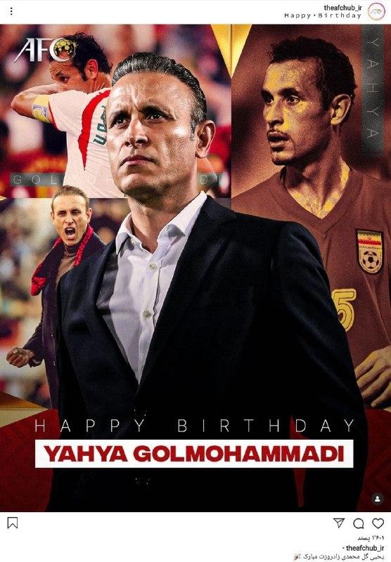 AFC تولد گل محمدی را تبریک گفت