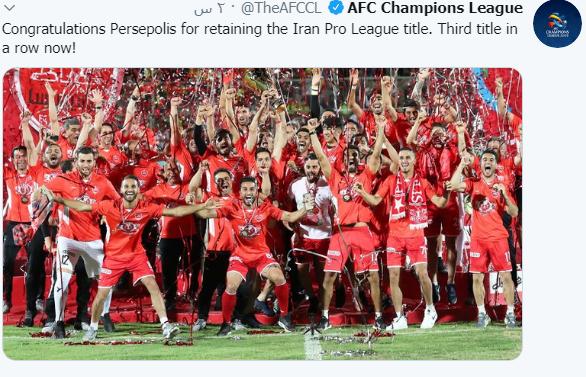 عکس| تبریک AFC به سومین قهرمانی متوالی پرسپولیس