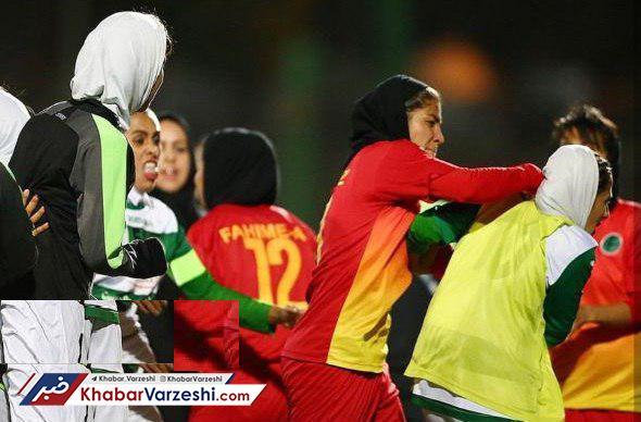 تصاویر  بزن بزن به سبک دختران فوتبالیست ایرانی